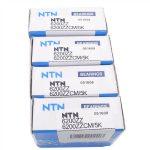 NTN distributor login 6200 bearing low friction bearings for bicycles
