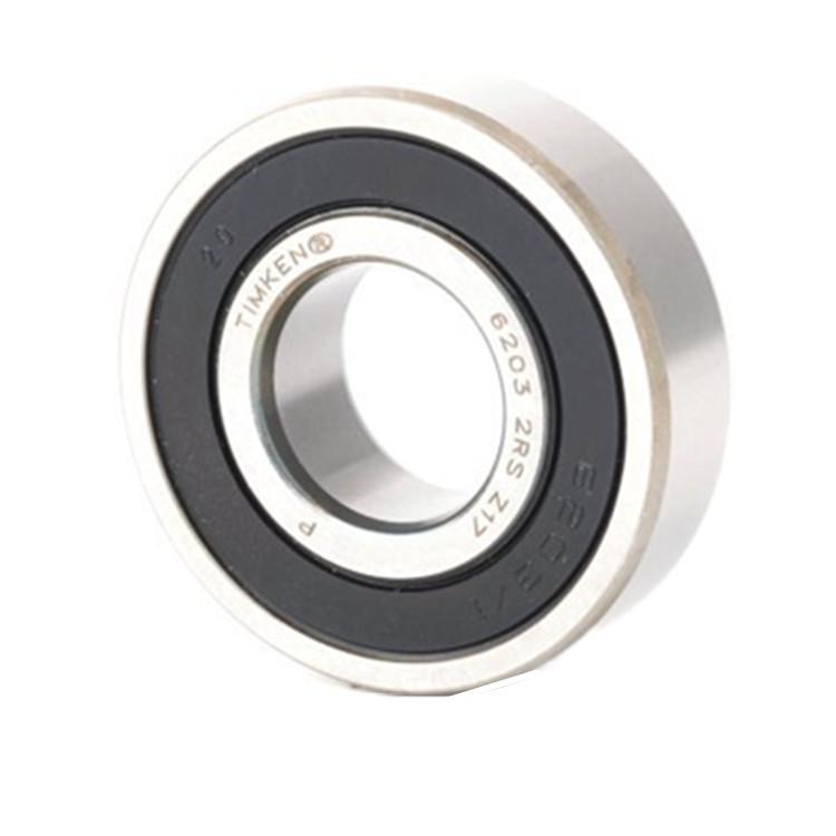 buy ball bearings online india ,timken bearings uk