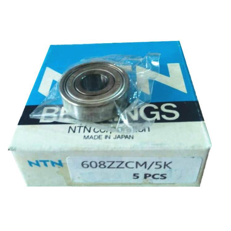 z809 bearing dimensions ,fastest roller skate bearings