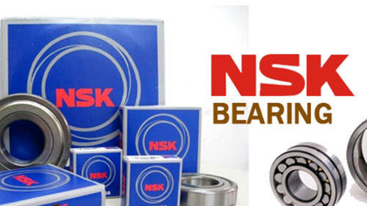 japan nsk supplier bearing