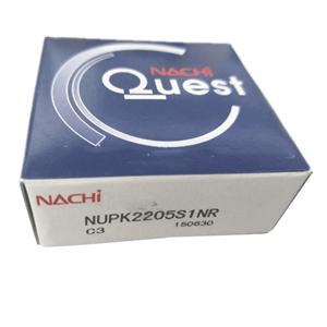 nu bearing for heavy industries NUPK2205S1NR nachi nu bearing