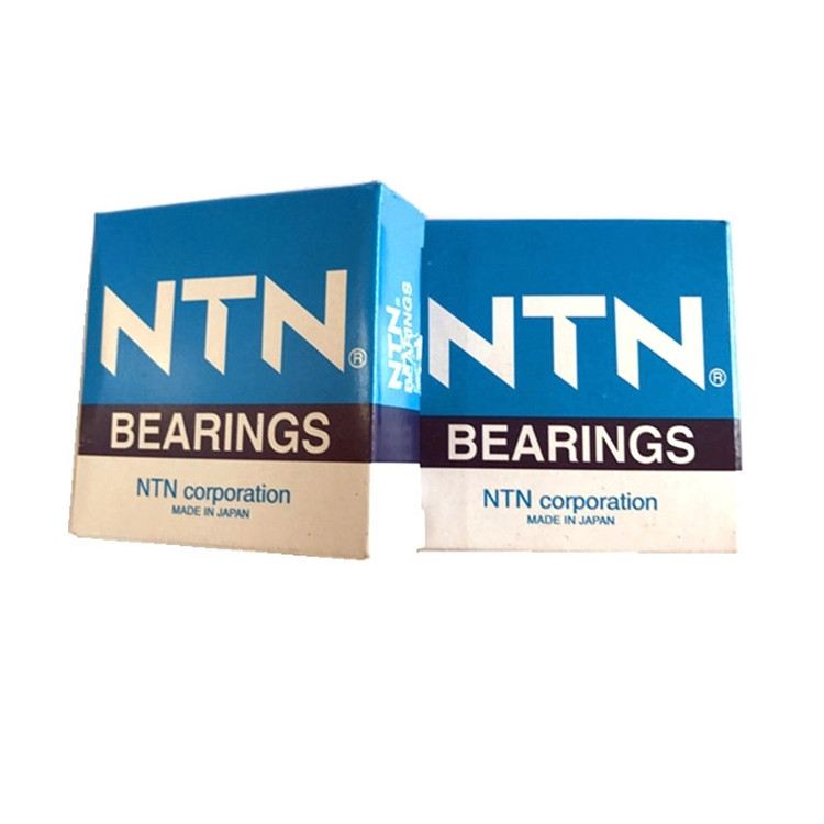 ntn nsk bearing supplier