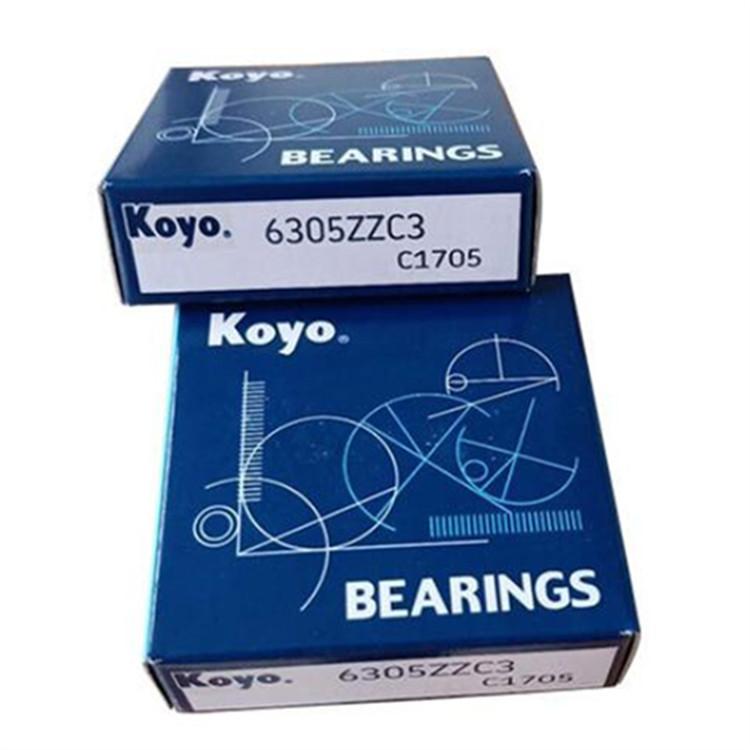 Koyo bearing suppliers 6305zz koyo bearings online