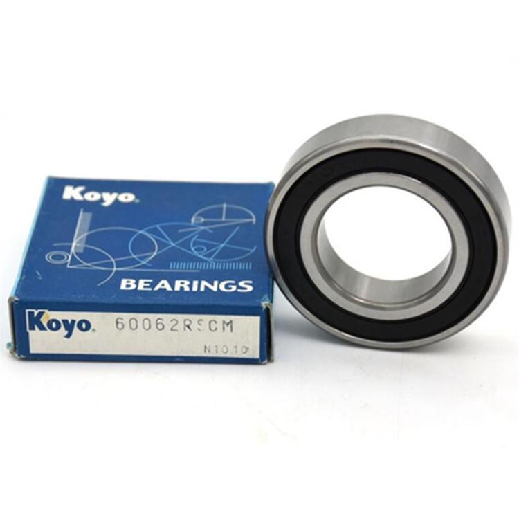Koyo bearings japan 6006 bearing headquarters