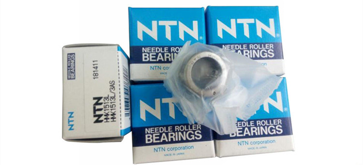 ntn bearing usa corporation