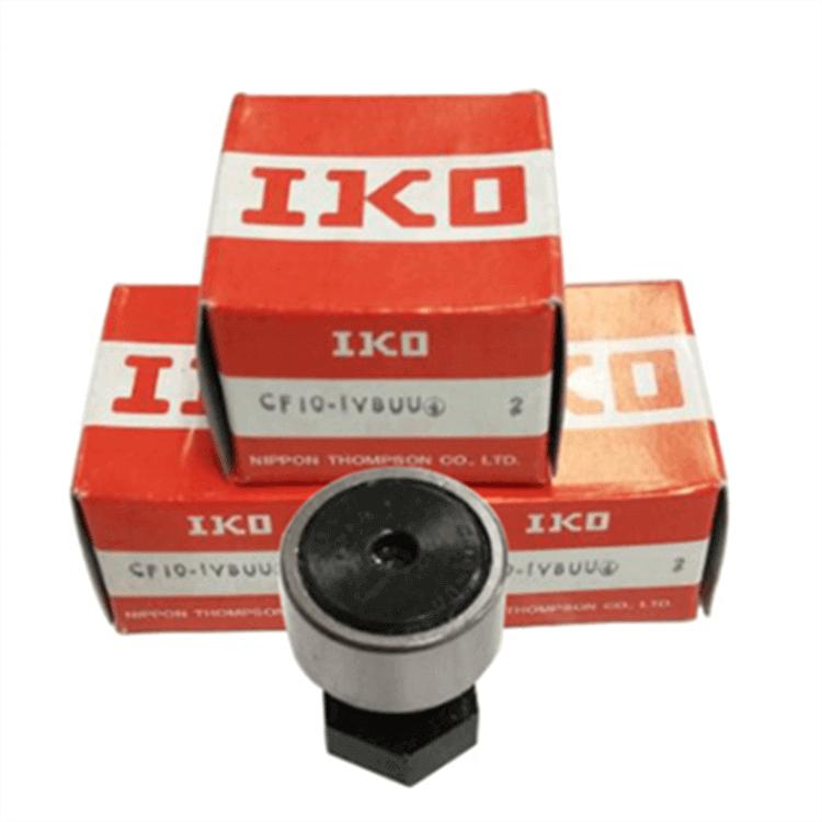 IKO price list iko needle roller bearing catalogue pdf