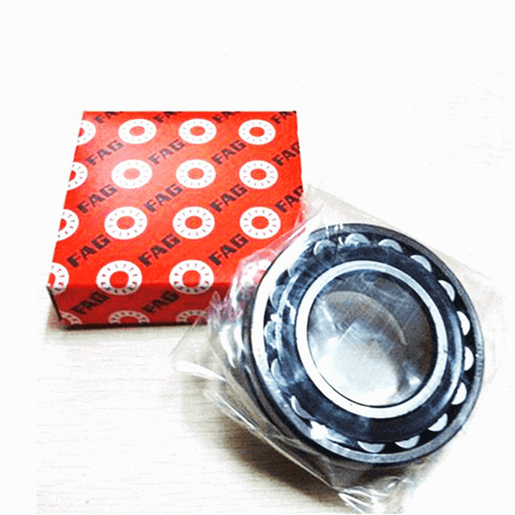 Axial spherical bearing FAG 22328 bearing