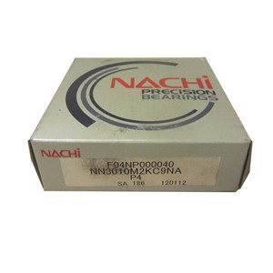 nachi bearings any good  NN3010M2KC9NAP4 nachi quest bearings review
