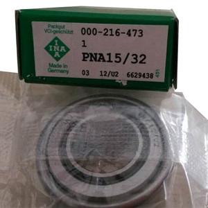 needle roller bearing suppliers PNA15/32 highest abec bearings 15mmx32mmx16mm