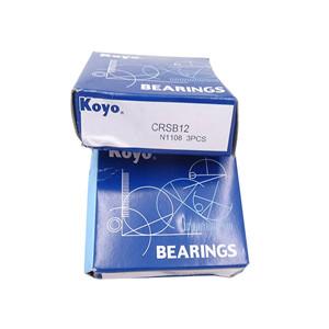 logo koyo CRSB12 koyo japan bearing price list