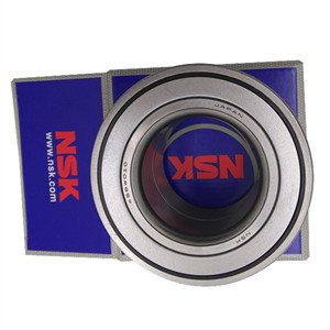 Is nsk bearings any good?