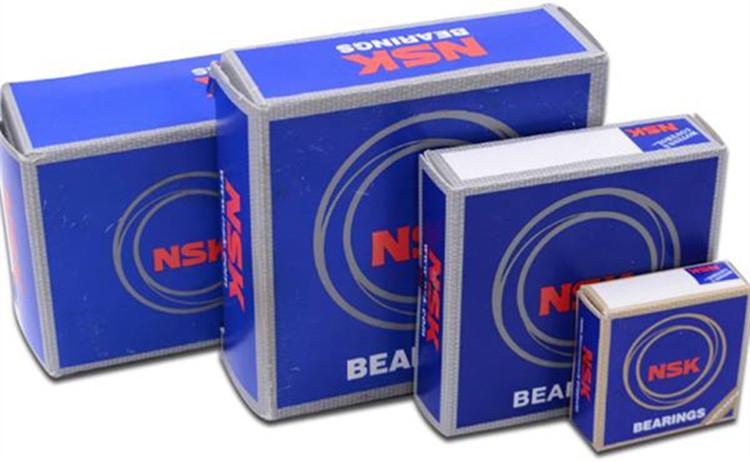 nsk thrust bearing