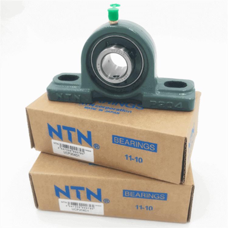 High speed pillow block bearings ntn p205 bearing