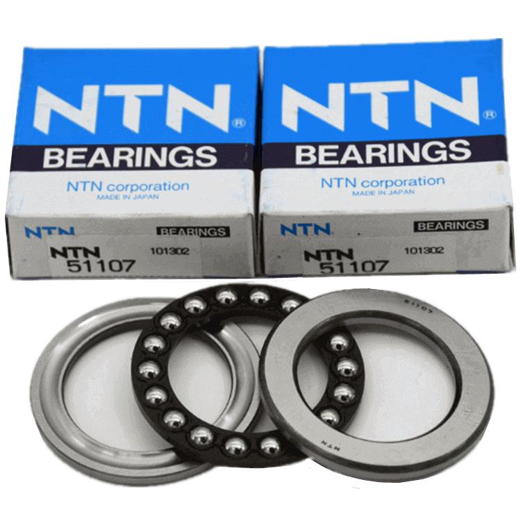 Radial bearing vs thrust bearings ntn distributor online