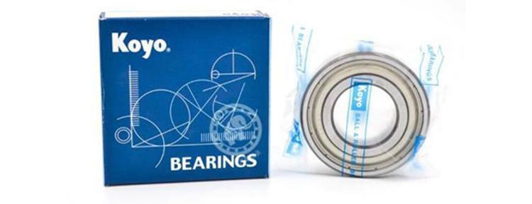 where are koyo bearings made