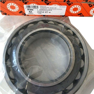 FAG distributor supply axial spherical roller bearings 22218 c3