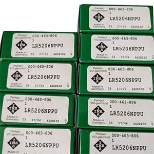 INA ball bearing track rollers LR5206NPPU cam follower bearing catalog