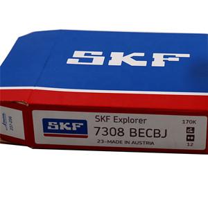 Supplier super precision bearings skf 7308 BECBJ skf angular contact bearings