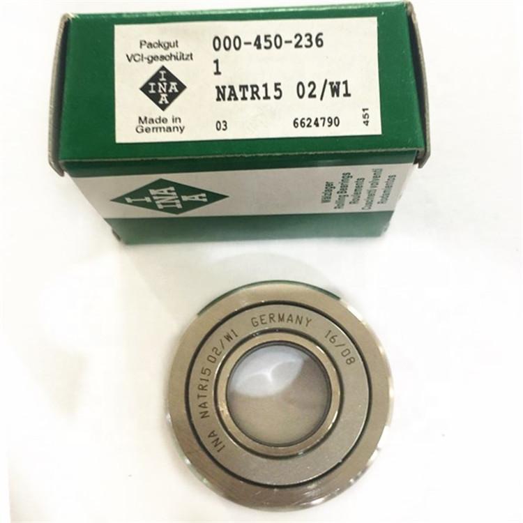 Ina pvt ltd ina bearing pvt ltd NATR15 bearing supplier