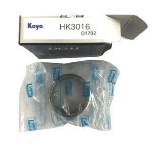 www koyo bearings share the difference between plain bearings and rolling bearings