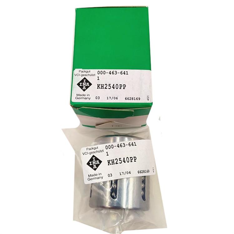Linear sleeve bearing schaeffler linear bearings INA KH2540PP bearing