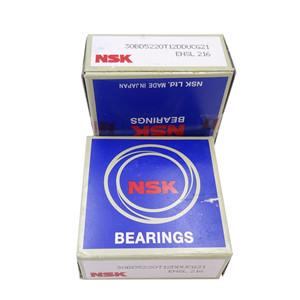 nsk global wheel bearing suppliers 30BD5220 DAC305220