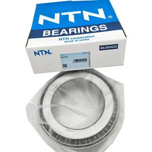 single roller bearing 33124 ntn bearing manufactorer