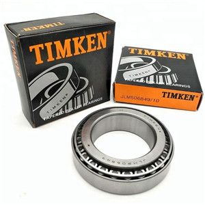 Do you know application for timken bearing online?