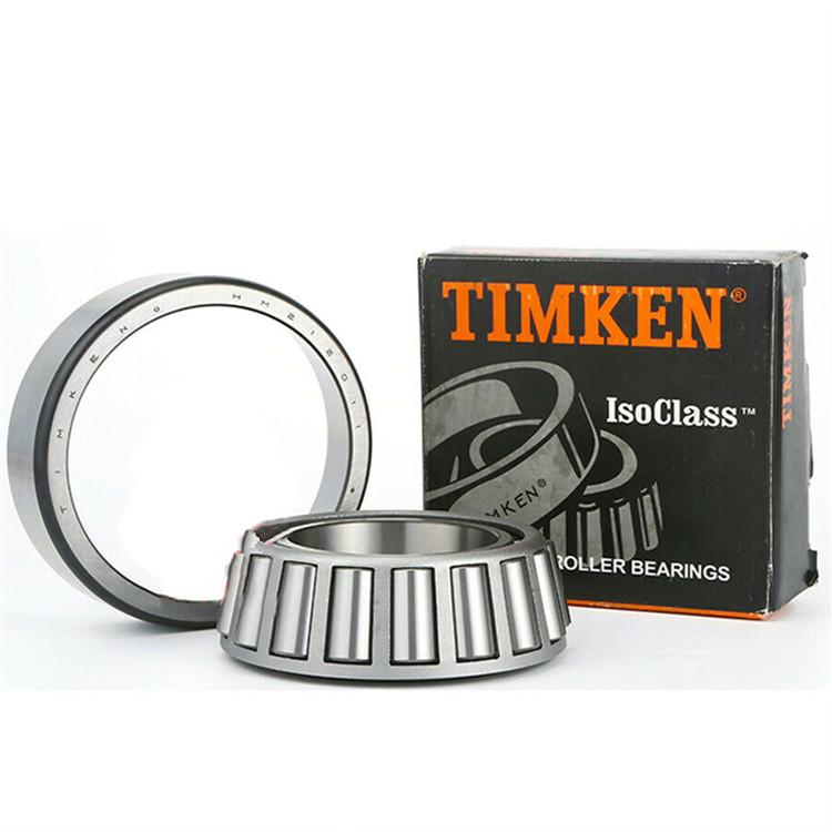 Tapered roller bearing lubrication timken 33211 bearing