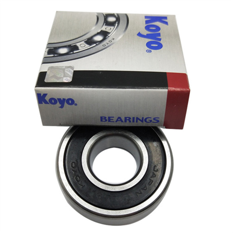 6205 2rs koyo bearing koyo 6205 2rs bearing supplier