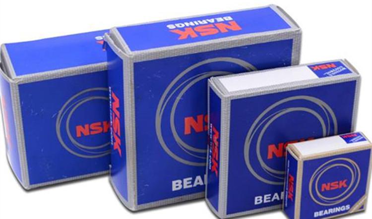 nsk bearing manufacturer