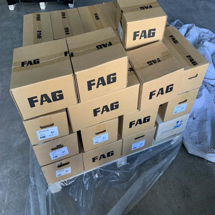 FAG 6215 bearing price