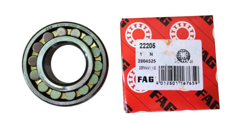FAG spherical roller bearing number