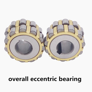What is an eccentric bearing,composition and installation of eccentric lock bearing?