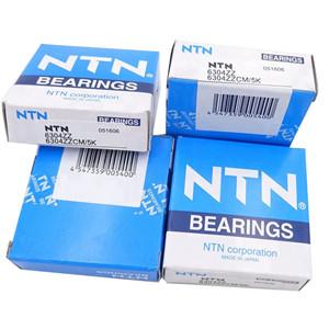 Original NTN 6304 bearing 6304ZZCM/5K bearing mechanical made in Japan