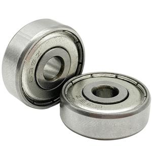 635 zz bearing belongs to deep groove ball bearing
