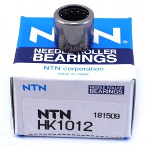How to install ntn needle bearing?